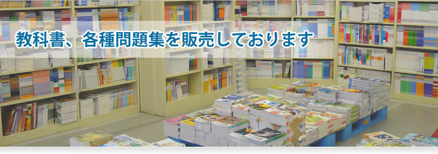 http://www.daiichikyokasho.co.jp/img/img_main.jpg